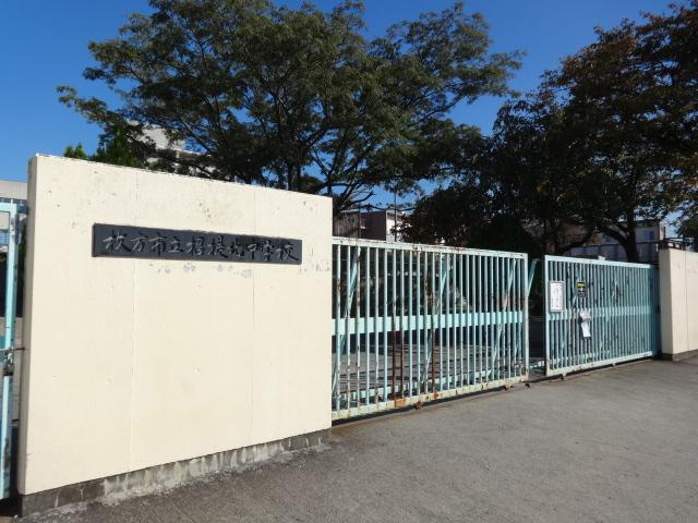 枚方市立招提北中学校まで徒歩4分(約320m)
