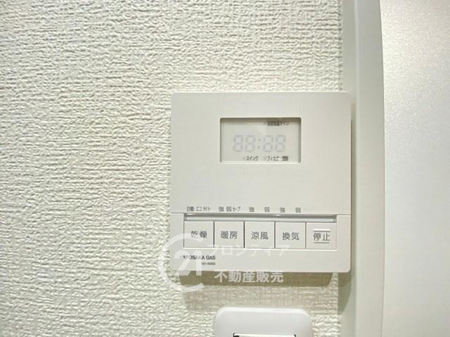 浴室暖房乾燥機は寒い日の入浴やお天気の悪い日のお洗濯にも便利
