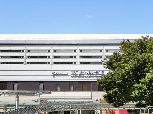 京阪本線「寝屋川市駅」まで徒歩約4分(約300m)