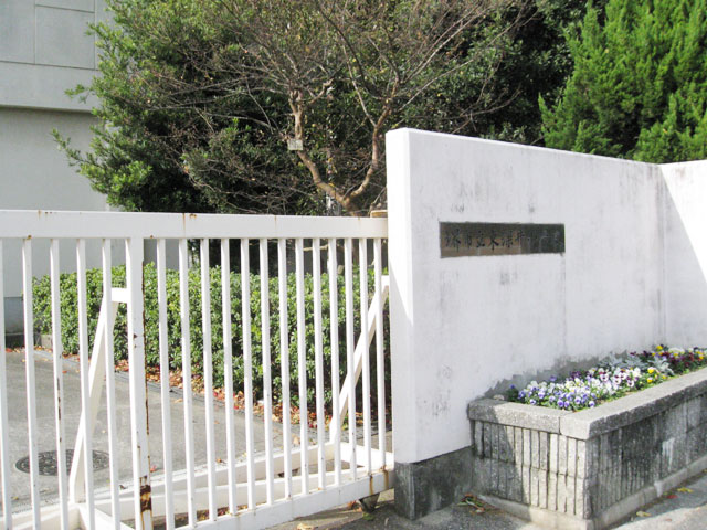 東深井小学校