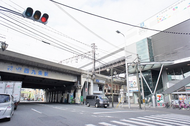 JR環状線「西九条駅」をご利用頂けます