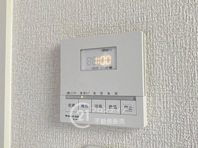 雨の日や寒い時期に便利な浴室暖房乾燥機付き