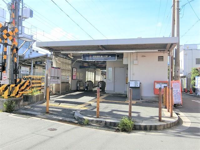 京阪交野線「星ヶ丘駅」をご利用いただけます
