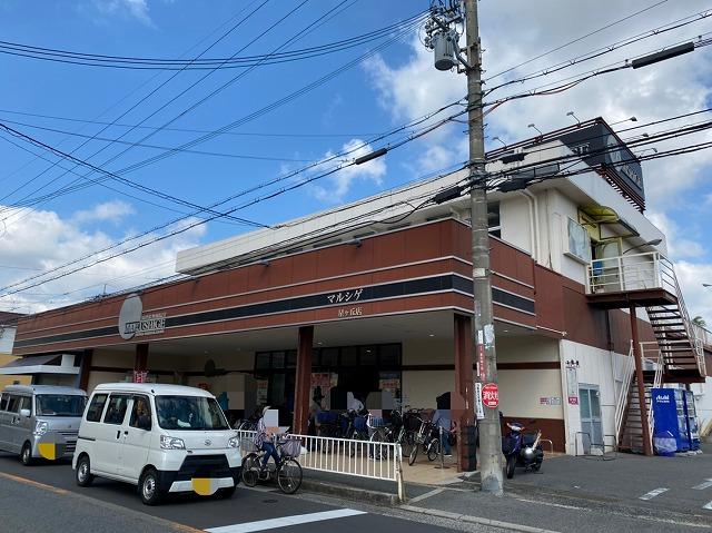 スーパーマルシゲ 星ヶ丘店