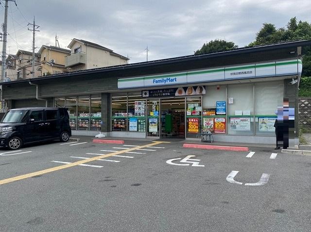 ファミリーマート 伏見日野西風呂店