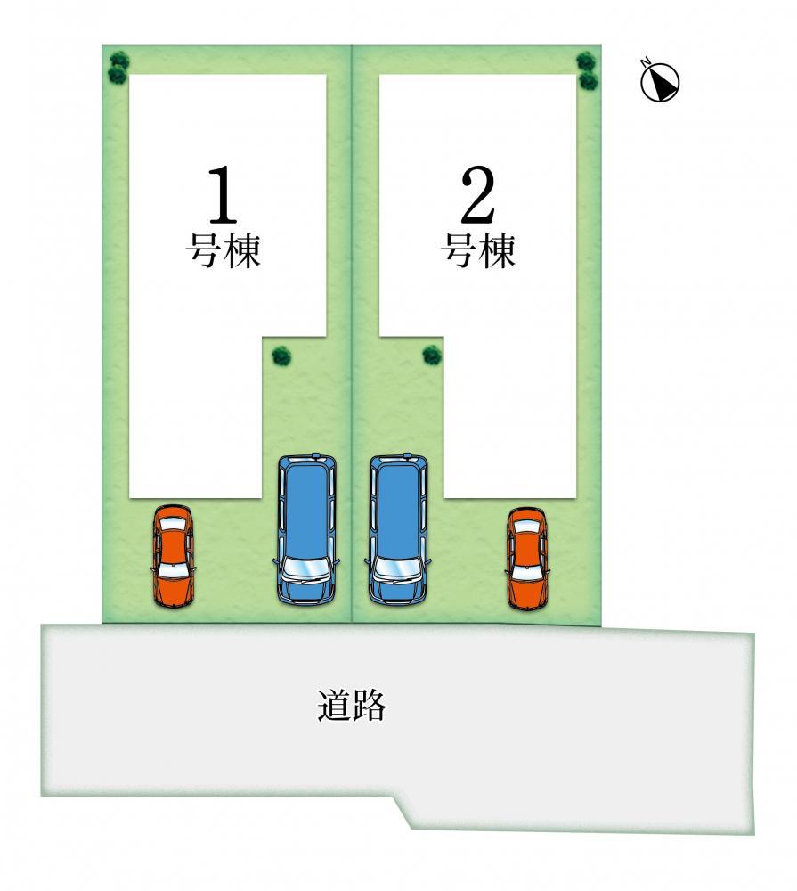 南西向きにつき陽当たり良好!駐車スペース2台分あり!
