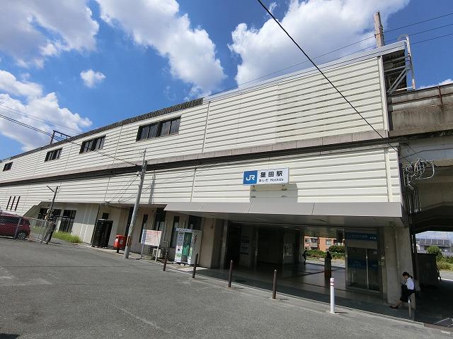 JR「星田駅」をご利用いただけます